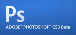 photoshopcs3.jpg